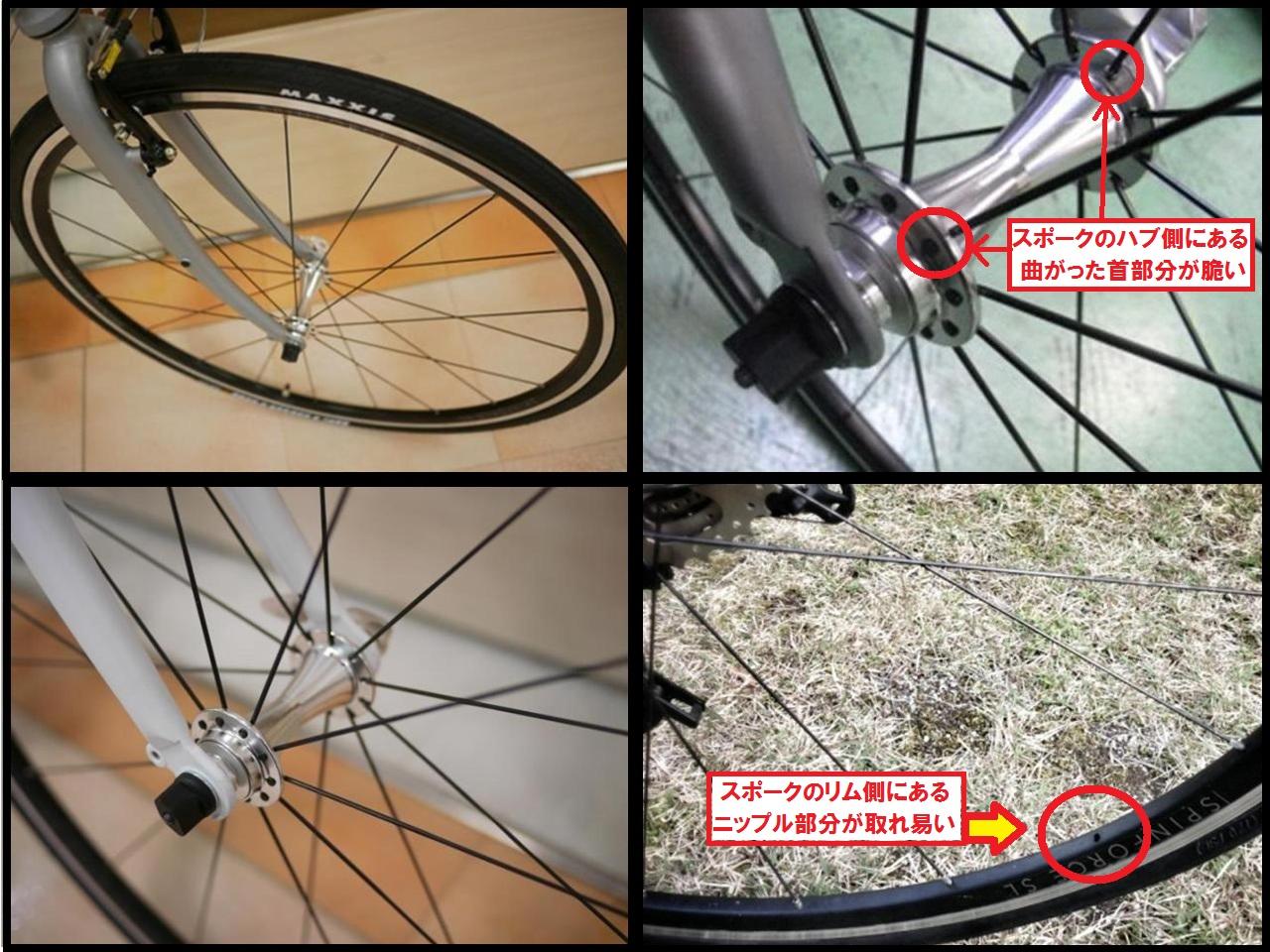 Air_wheel.jpg