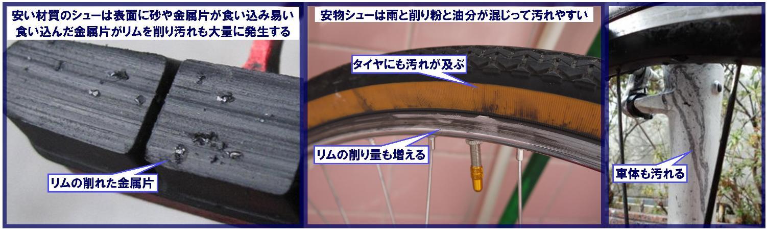brake_dust.jpg