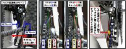 chain_low_hi_sumb.jpg