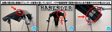 hanender_sumb.jpg