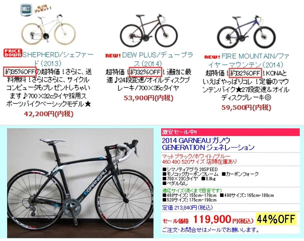 kataochi.jpg