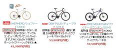 kataochi_sumb.jpg