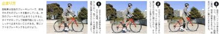 ride2_sumb.jpg