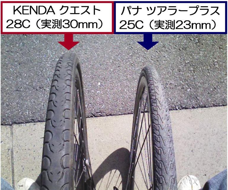 tire_wideth.jpg