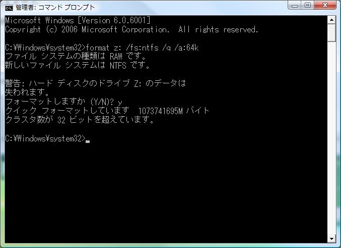 1PB_NTFS.png