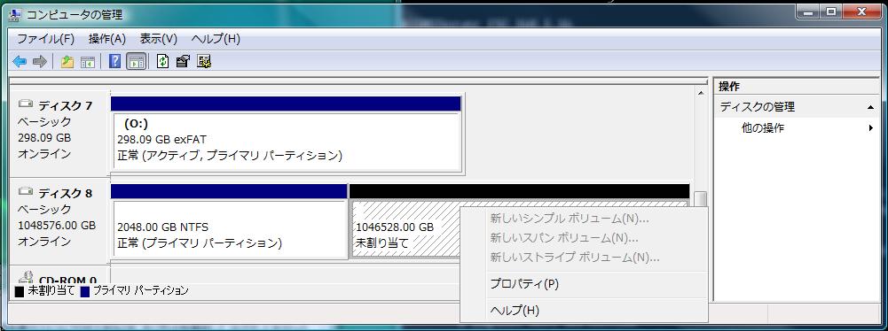 MBR_2TBorLow.png