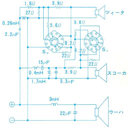 SB-107spec02.jpg