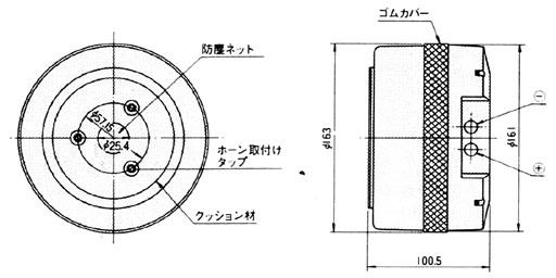 EAS-45D100size.jpg