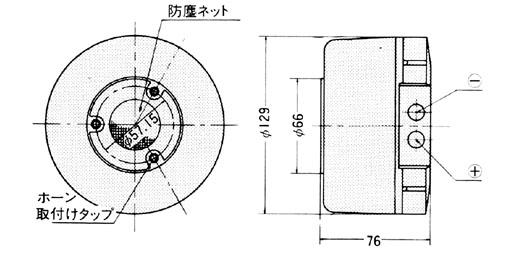 EAS-45D200size.jpg