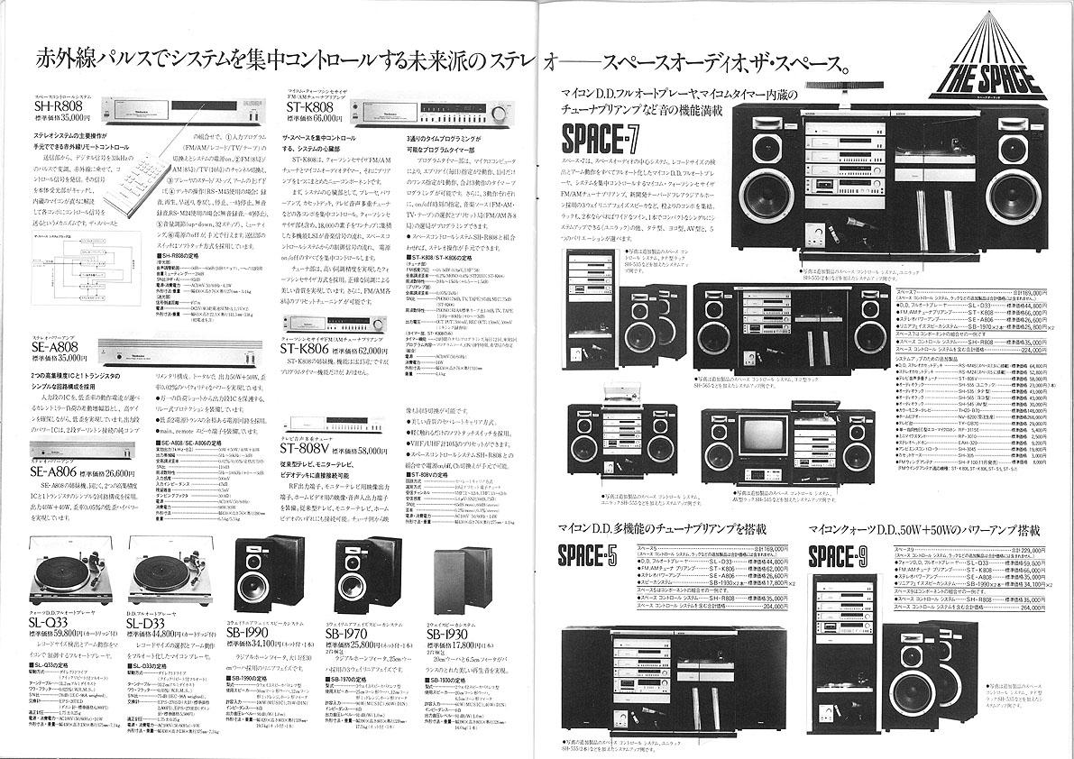 1979A_FAIR18.jpg