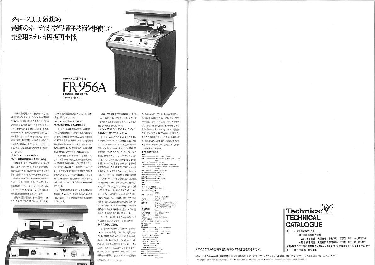 1979A_FAIR20.jpg