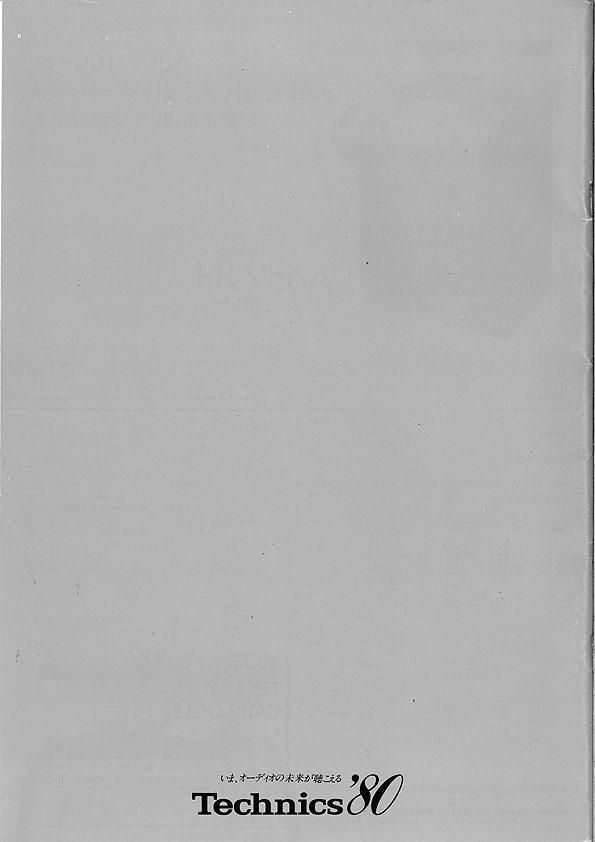 1979A_FAIR21.jpg