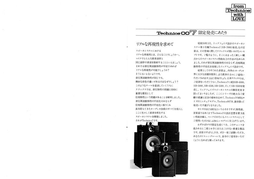 SB-007_01.jpg