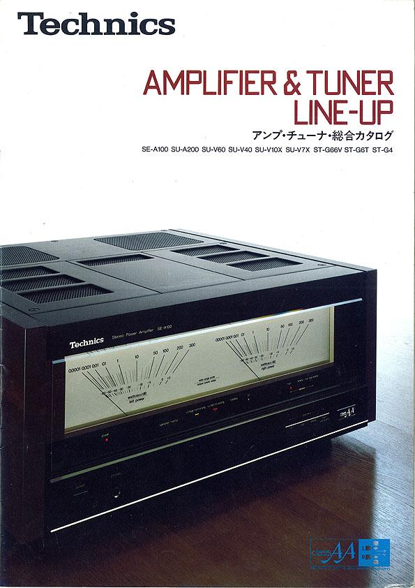 AMPLIFIER & TUNER LINE-UP198607_01.jpg