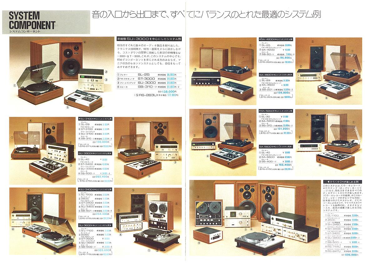 cd4sys197301_07.jpg