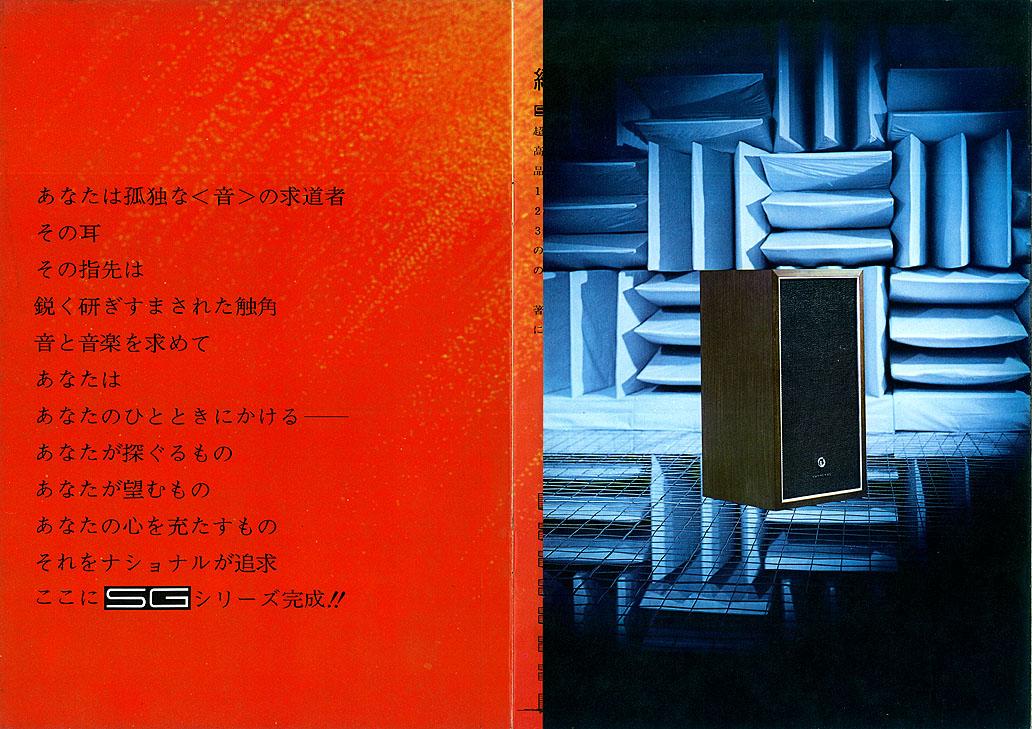 ALL196808_02.jpg