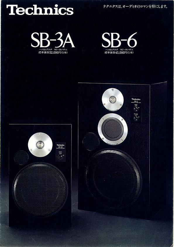 SB-3ASB-6_01.jpg