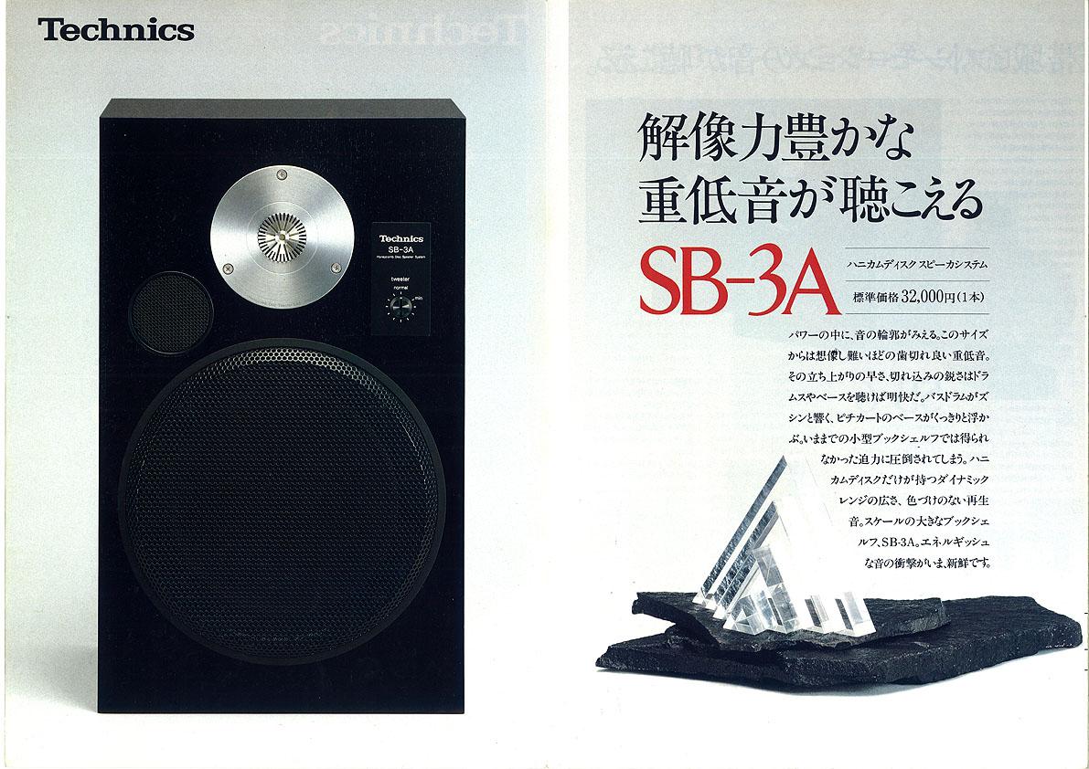 SB-3ASB-6_02.jpg