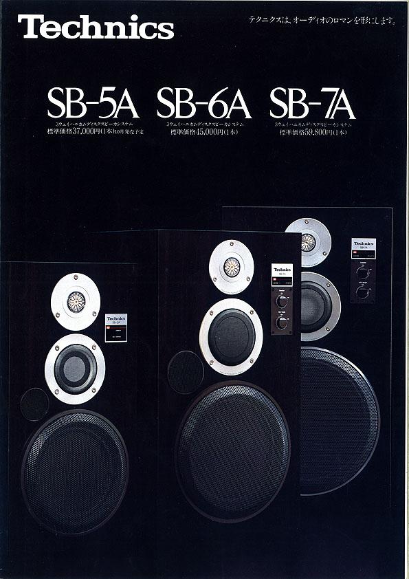 SB-5ASB-6ASB-7A_01.jpg