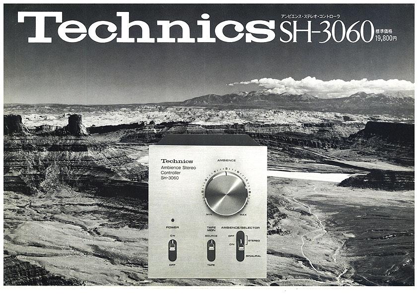 SH-3060Clog01.jpg