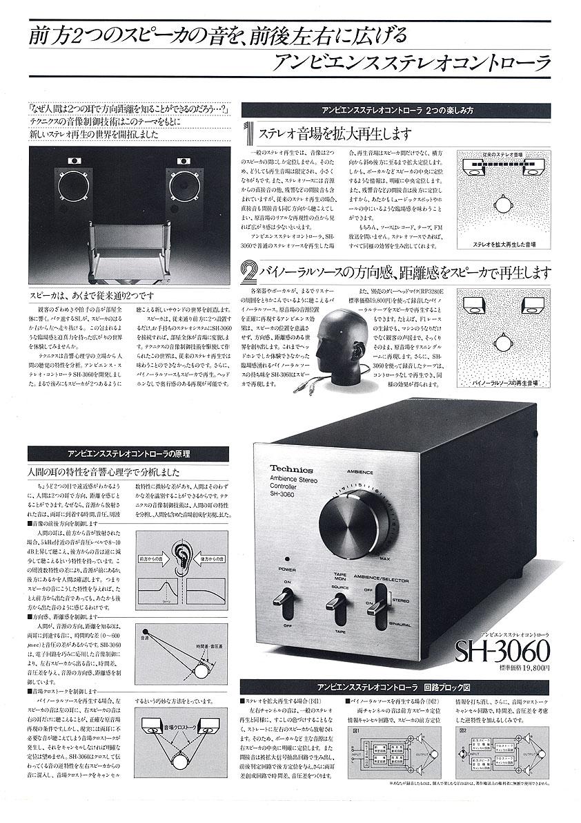 SH-3060Clog02.jpg