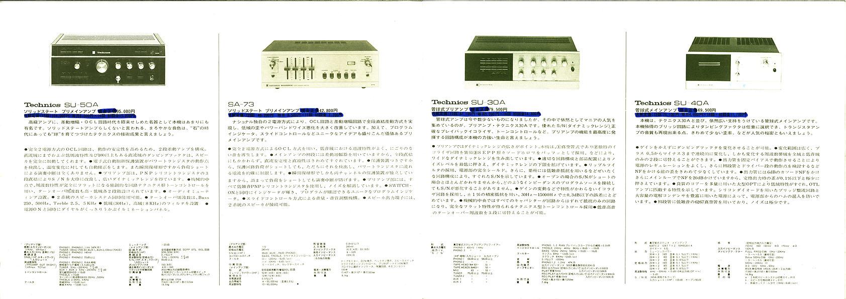 All1970x_03.jpg