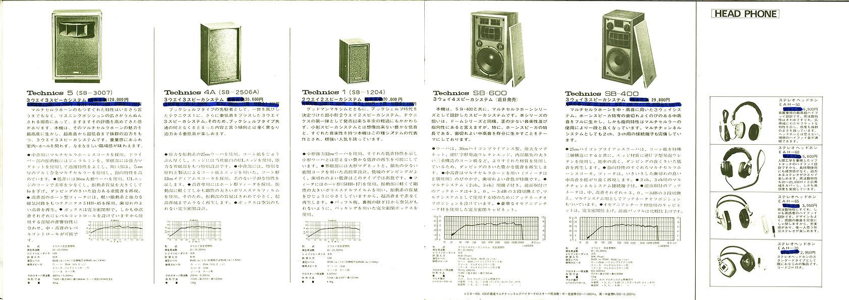 All1970x_07.jpg